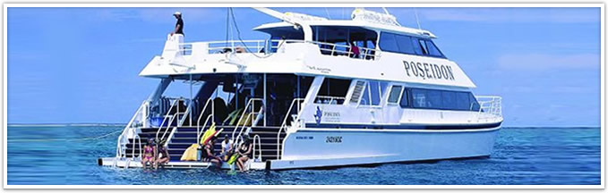 Regal Port Douglas holiday accommodation resort with site tours of The Great Barrier Reef.